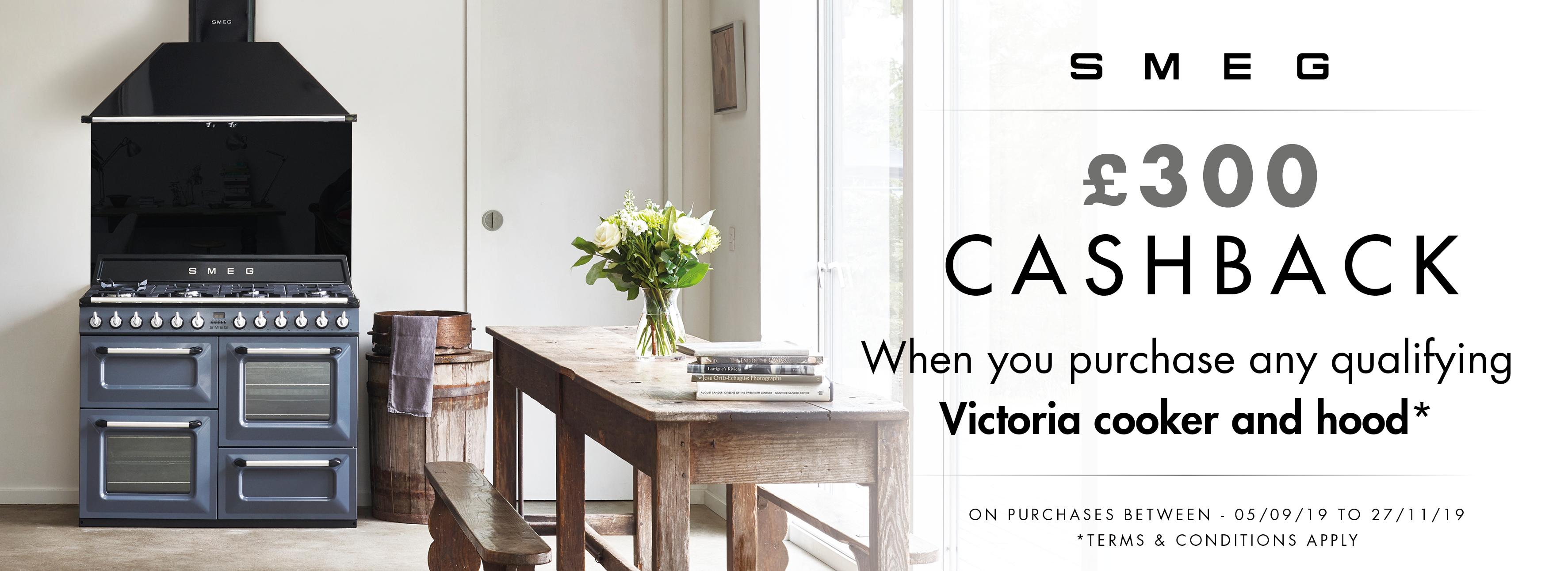 Smeg Victoria £300 Cashback